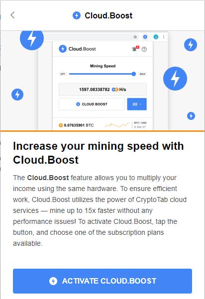 cloud.boost - earnonline 02